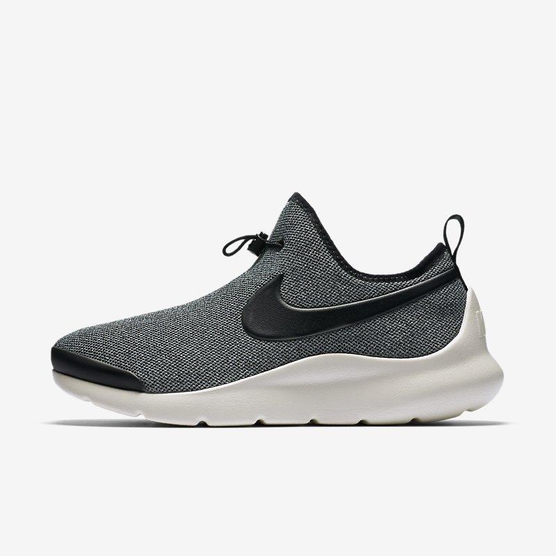 Giày Nike Aptare SE Nam - Xám Đen