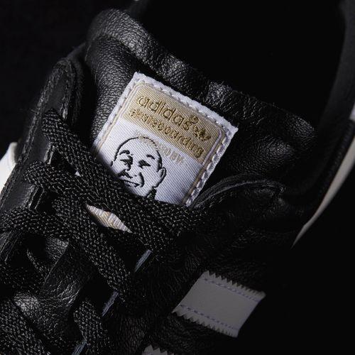 Giày adidas Skate Ryr Skin Phillips (F37455)