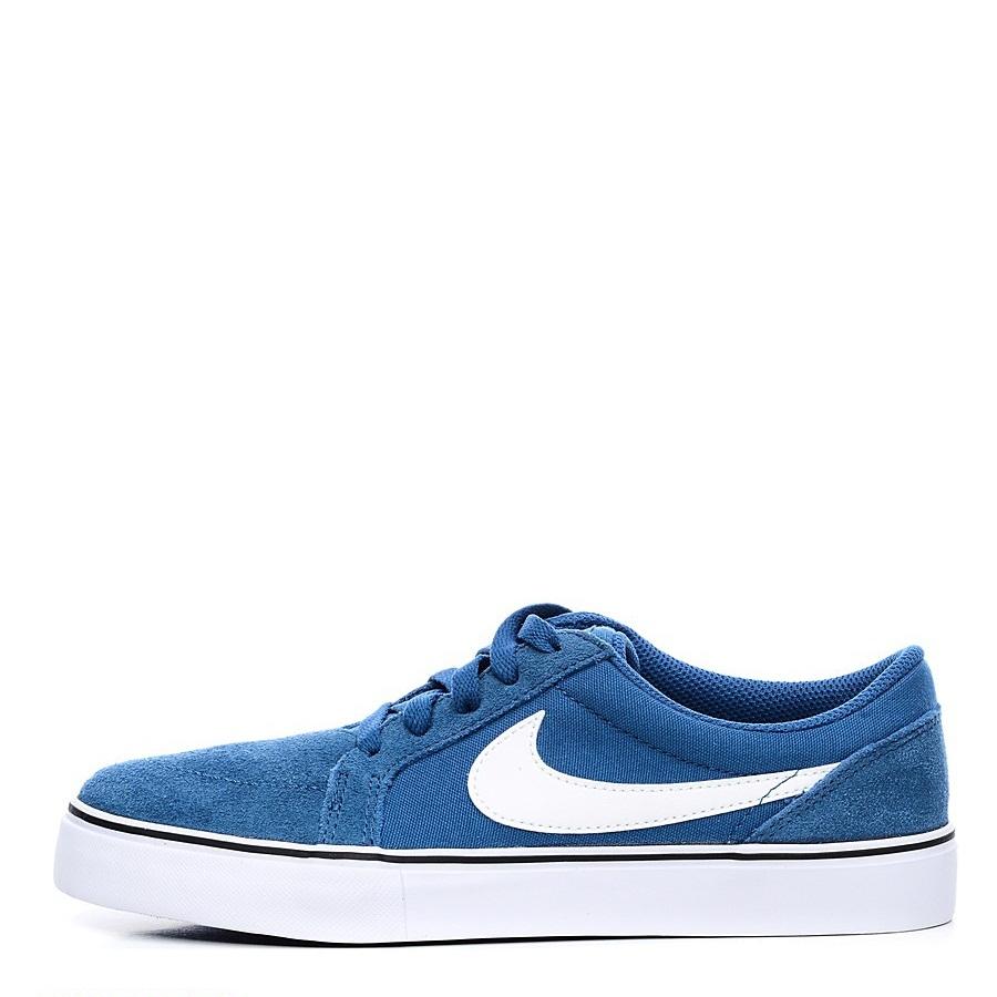 giay-Nike-SB-Satire-II-nam-xanh-bien