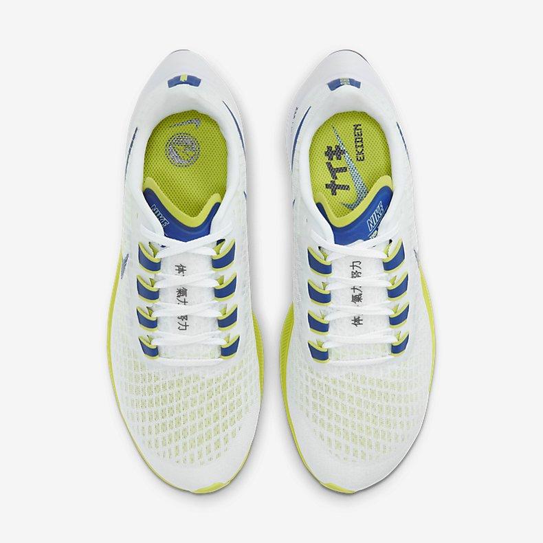 Giày Nike Air Zoom Pegasus 37 Nữ - Trắng Xanh Neon